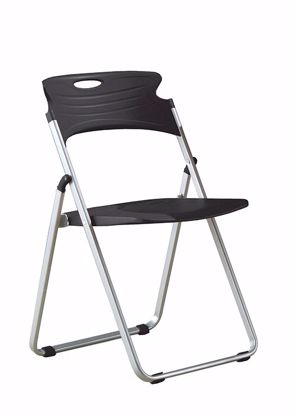 Picture of FOUR PACK CHAIR THAT FOLDS - BLACK