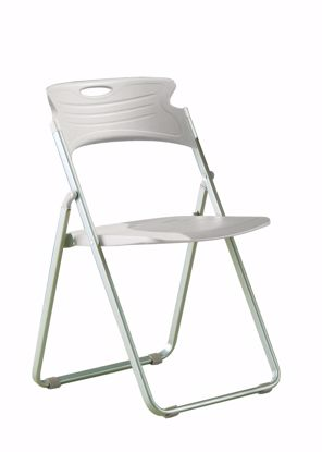 Picture of FOUR PACK CHAIR THAT FOLDS - DOVE GRAY